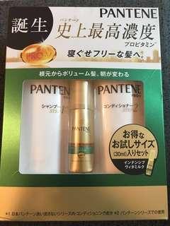 Jap Pantene 3pc Set < Brand New >