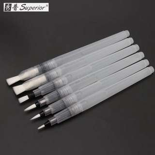 PO Watercolour brushes set