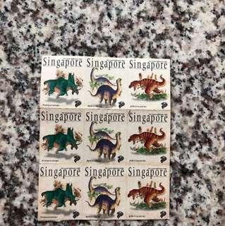 Singapore Dinosaur stamps