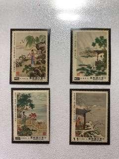 台灣郵票特192-宋詞