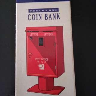 郵政儲錢箱