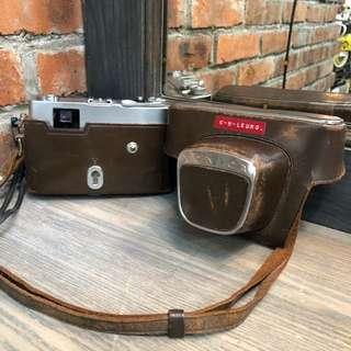 Vintage Konica SII 35mm Camera