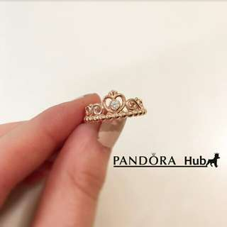 PANDORA TIARA ROSE RING