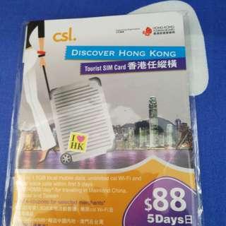 HK sim card