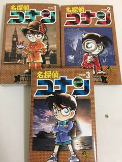 Detective Conan Book 1 to 3 (brand new in Japanese)
