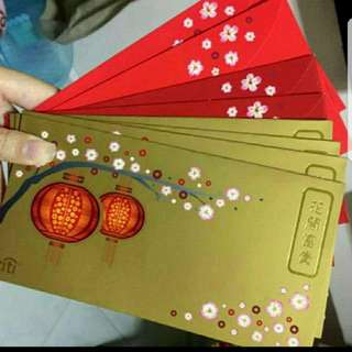 2017 CITIBANK GOLD RED PACKET