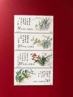T129 中國蘭花郵票
