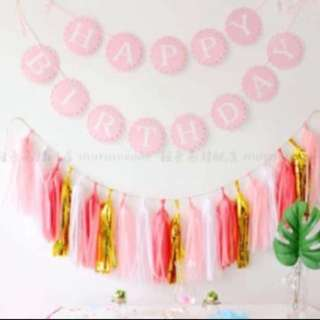 Party Banner - Happy Birthday (Pink)