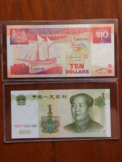 000168 Sg $10 China 1 Yuan same fancy number pair