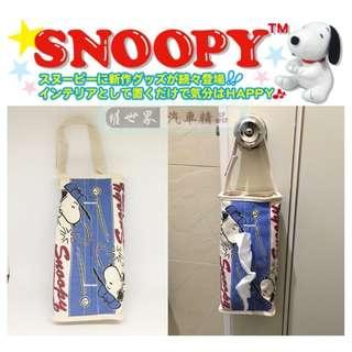 🚚 權世界@汽車用品 日本進口 SNOOPY 史奴比打棒球圖案 直掛式帆布面紙盒套(可吊掛車內頭枕) SN173