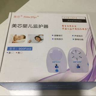 Baby Monitor- WITH POSTAGE