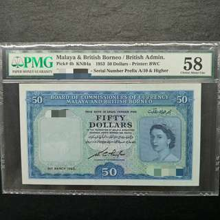 QE 21st March 1953 $50 Malaya & British Borneo