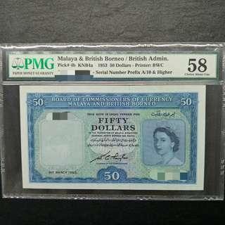 QE 21st March 1953 $50 Malaya & British Borneo