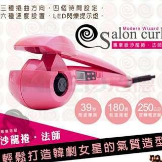 🚚 Salon Curl 懶人捲髮器限定蜜桃粉