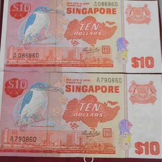 Bird Series New Note With  Nice Number