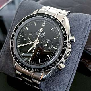 Omega Speedmaster Moonwatch help buy with staff discount