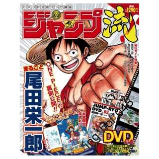 日版 Jump 流 ONE PIECE 海賊王 集英社 DVD 第三期 $199 郵寄/中環MTR交收