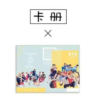 BTS 卡冊