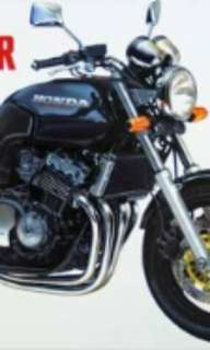 Buy COE Ending Bikes for cash / Not renewed motorcycle CB400 CBR400 XJR400 CB900 etc