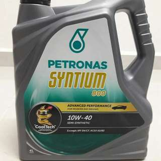 Engine Oil Petronas Synthium 800