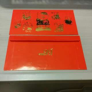 Red Packet - one.99 shop