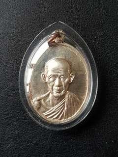 Thai Amulet LP Kasem Kongpan Korat Nawak Material