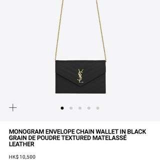 全新正品 YSL 細袋 黑 Monogram Envelope Chain Wallet