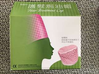 Hair treatment cap 護髮焗油帽