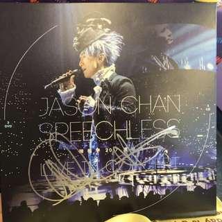 陳柏宇親筆簽名演唱會DVD