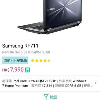 Samsung i7 notebook