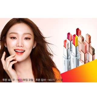 preorder: Laneige Two-Tone Lip Bar (8 colours)