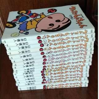 Crayon Shin Chan Comic No. 2 to 18 [Japanese Language]