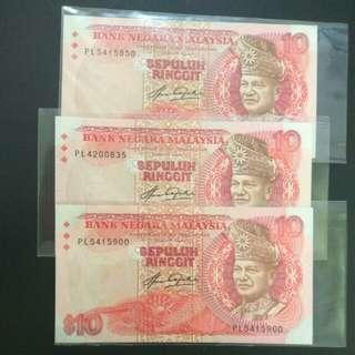 Malaysia Rm10 Aziz Taha 5 Series 3 pcs