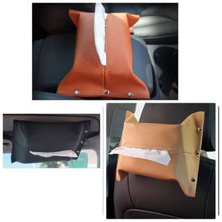 Car Tissue Box -3 colours to choose