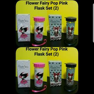 Authentic Tupperware  Flower Fairy Pop Pink Flask Set 410ml Red or Cosmo 《Retail Price S$19.90/Piece》 tumbler