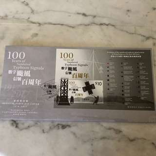 100 Years of Numbered Typhoon Signals Official First Day Cover