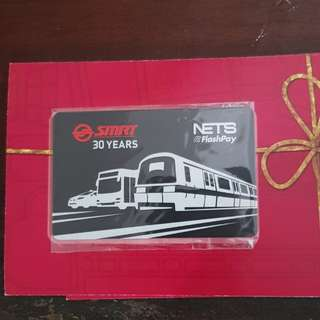 SMRT 30 years limited Ezlink Card