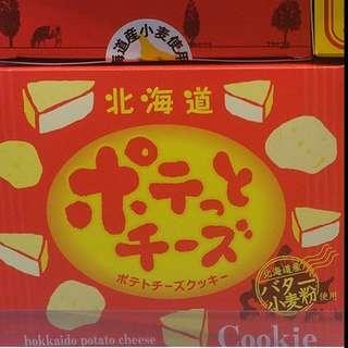 北海道直運 芝士餅