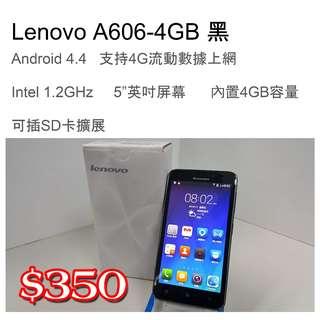 【全新機】Lenovo A606 4GB 黑色