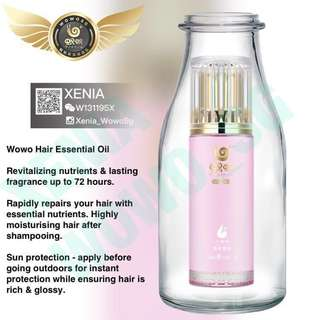 [Wowo] HAIR ESSENTIAL OIL