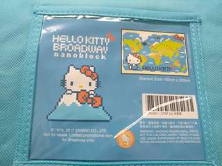 正品 Hello Kitty 冷氣被