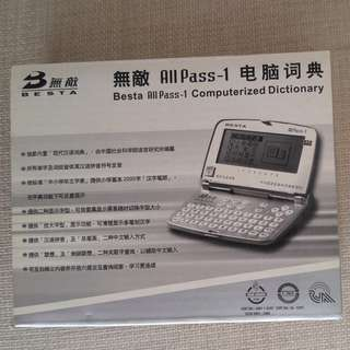 Besta All Pass-1 Computerized Dictionary