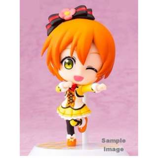 Love Live! Movie Vol. 2 Mini Figure Rin Hoshizora Kyun Chara Banpresto