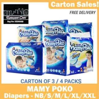 Mamypoko extra dry Diapers Carton 3 Packs Deal(FREE DELIVERY PURCHASE OVER $79