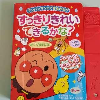 日文學習麵包超人Japanese learning book Anpanman japanese book 日文書