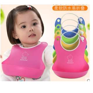 Kids Silicon  Adjustable Waterproof Bib