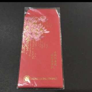 Hong Leong Finance Red Packet