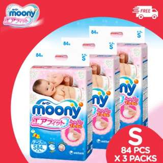 MoonyMan Air Fit Tape Diapers/ PANTS CARTON SALE MADE IN JAPAN INCLUDING FREE DELIVERY 📦