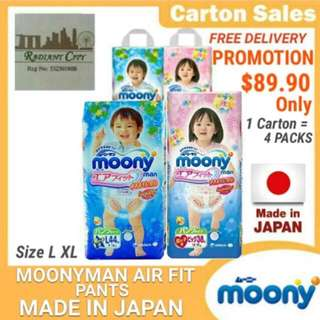 MoonyMan Air Fit Pants / Tape Diapers Including FREE DELIVERY 📦