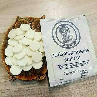 🚚 泰國皇家純正牛乳片